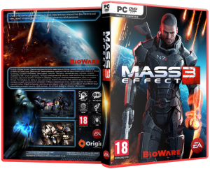 Mass Effect 3 Deutsche cheat key online